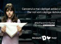 Metallica a oferit drepturile piesei 'The Unforgiven' pentru campania #NoiFacemUnSpital